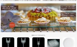 食器 グラス 業務用食器 キッチン用品 ギフト通販フェイバリットキッチン